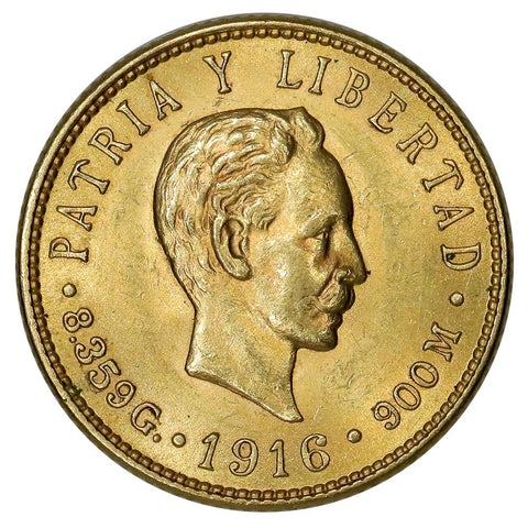 1916 Cuba 5 Pesos Gold Coin KM.19 - PQ Brilliant Uncirculated