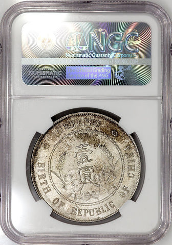 1927 China, Republic Sun Yat-sen Memento Silver Dollar KM.Y318a1 L&M-42 - NGC MS 64