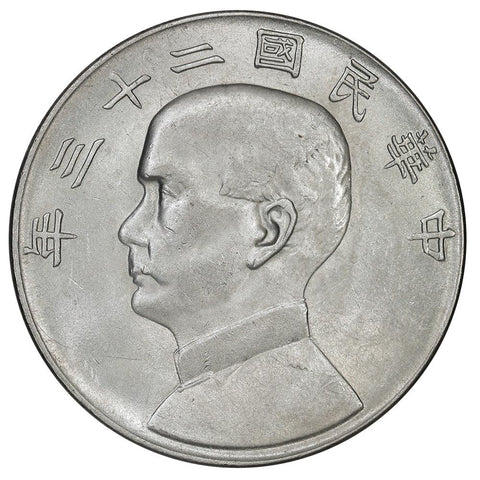 Year 23 (1934) China 'Junk' Silver Dollar L&M-110 KM.345 - Brilliant Uncirculated