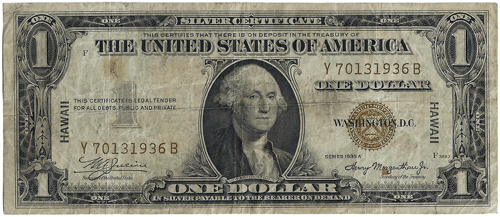 1935 A 1 Hawaii Emergency Issue Silver Certificate Fr 2300 Very G