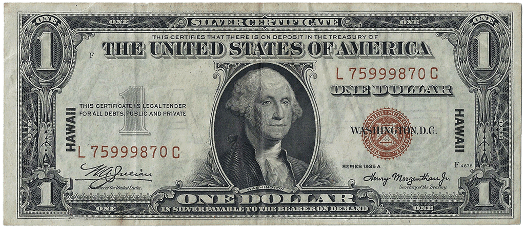 1935-A $1 Hawaii Emergency Issue Silver Certificate, FR. 2300 - Very F