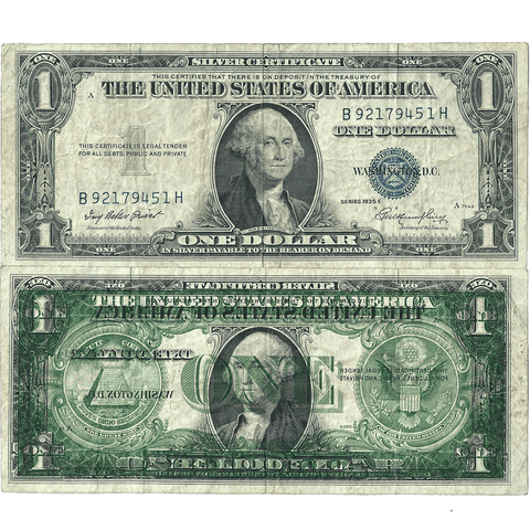 1935-F $1 Silver Certificate - Full Front to Back Offset Error - Fine