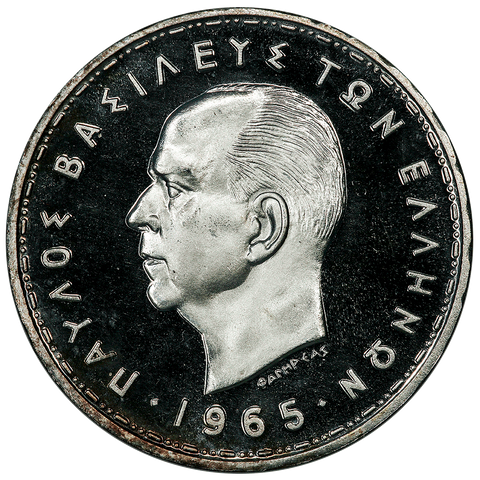 1965 Greece Proof Silver 20 Drachmai KM.85 - Gem Proof - Tiny 4987 Mintage