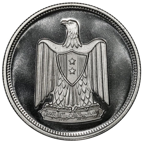 AH1386 (1966) Egypt Silver 10 Piastres KM.398 - Gem Proof