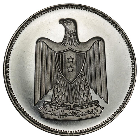 AH1386 (1966) Egypt Silver 20 Piastres KM.399 - Gem Proof