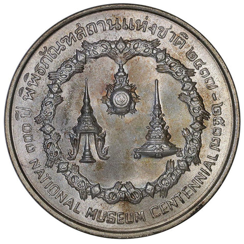 BE2517 (1974) Thailand Silver 50 Baht National Museum Centennial KM.101 - Gem Brilliant Uncirculated