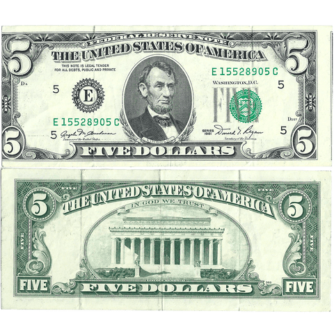 1981 $5 Richmond Federal Reserve Note - Shifted Second Printing - Very Fine