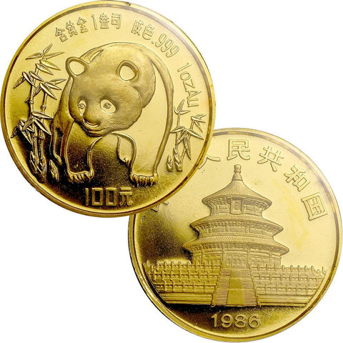 1986 100 Yuan 1 oz .999 Gold Panda KM.135 - Gem Uncirculated
