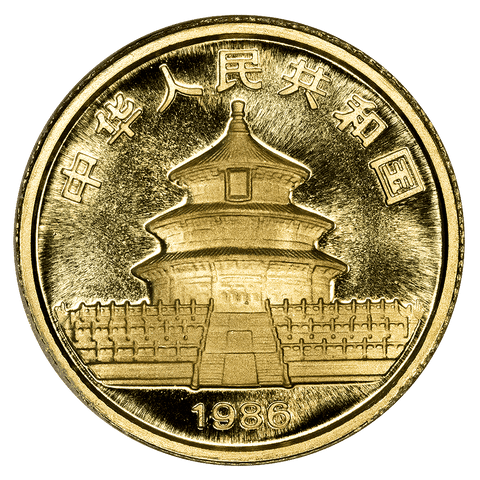 1986 China 5 Yuan 1/20 oz Gold Panda KM.131 - Gem Brilliant Uncirculated