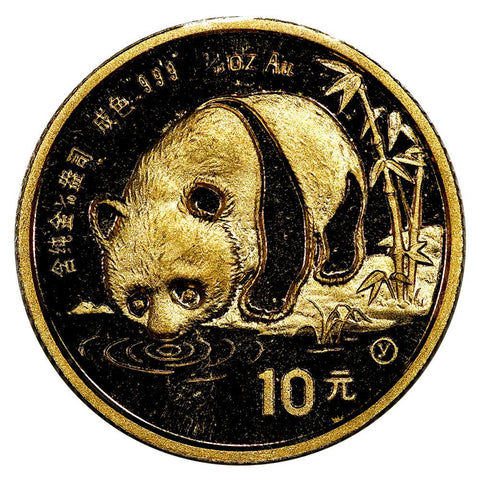 1987-Y China 10 Yuan 1/10 oz Gold Panda - Gem Uncirculated in Mint Plastic