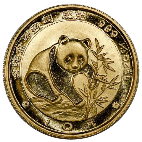 1988 China 10 Yuan 1/10 oz Gold Panda - Gem Uncirculated in Mint Plastic
