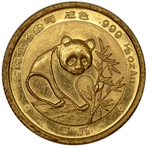 1988 China 5 Yuan 1/20 oz Gold Panda KM.221 - Ex-Jewelry