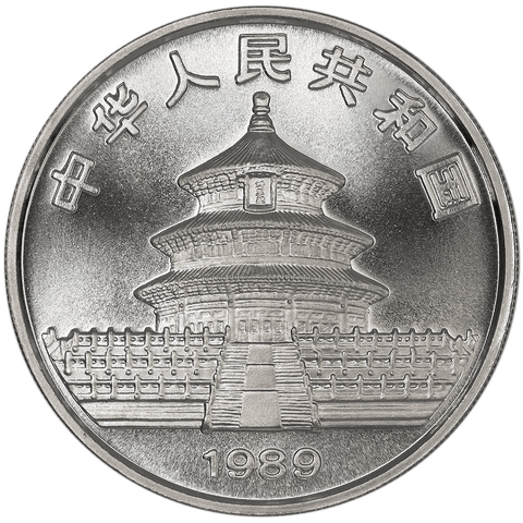 1989 China 10 Yuan Silver Panda 1 oz .999 Silver KM.A221 - Gem Brilliant Uncirculated (In Flip)