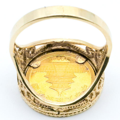 14K Gold Ring with 1990 5 Yuan 1/20th Ounce Gold Panda KM.268 - Size 7 1/2