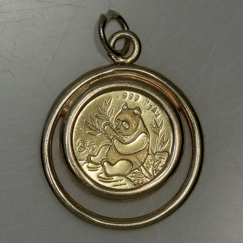 1991 China 3 Yuan 1 Gram Gold Panda KM.351 in 14k Gold Bezel Pendant/Charm