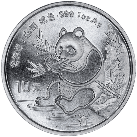 1991 China 10 Yuan Silver Panda 1 oz .999 Silver KM.386.1 - Gem Brilliant Uncirculated (In Flip)
