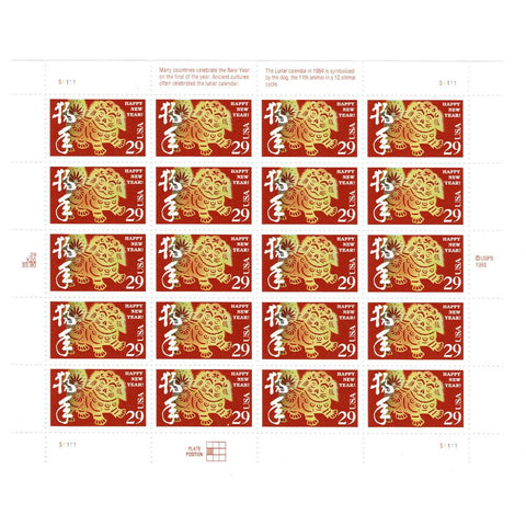 1994 29c Scott #2817 Chinese Lunar New Year, Dog Sheet (20) - MNH
