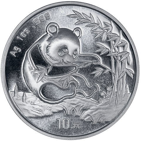 1994 China 10 Yuan Silver Panda 1 oz .999 Silver KM.A623 - Gem Brilliant Uncirculated (In Flip)