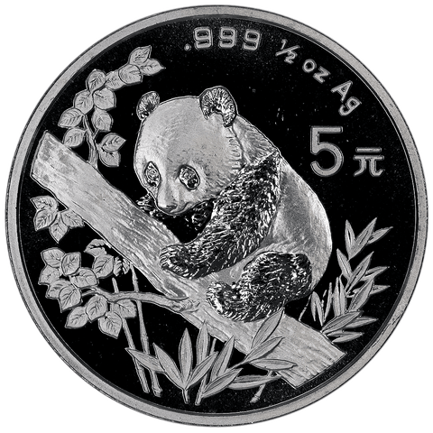 1995 5 Yuan China Silver Panda 1/2 oz .999 Silver KM.731 - Gem Brilliant Uncirculated (In Flip)