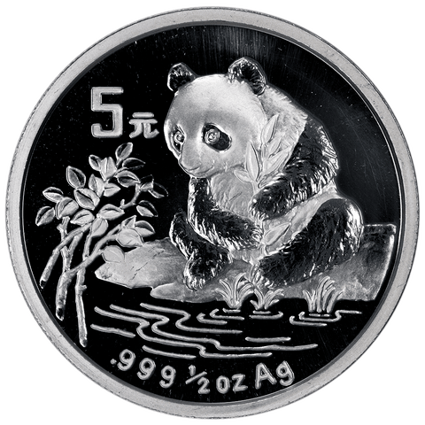 1996 5 Yuan China Silver Panda 1/2 oz .999 Silver KM.898 - Gem Brilliant Uncirculated (In Flip)
