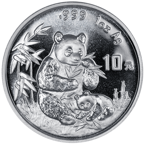 1996 China 10 Yuan Silver Panda 1 oz .999 Silver KM.892 (Sm. Date) - Gem Brilliant Uncirculated (In Flip)