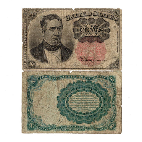 (1874-1876) 5th Issue 10¢ Fractional (Long Key) Fr. 1265 ~ Very Good