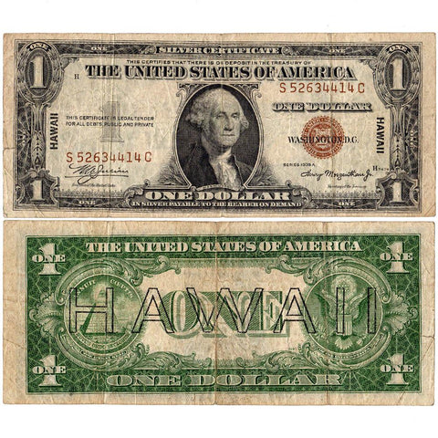 1935-A $1 Hawaii Emergency Issue Silver Certificate, FR. 2300 SC Block - Fine
