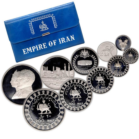 1971 Empire of Iran 5 Proof Coin Silver Set w Leatherette Folder