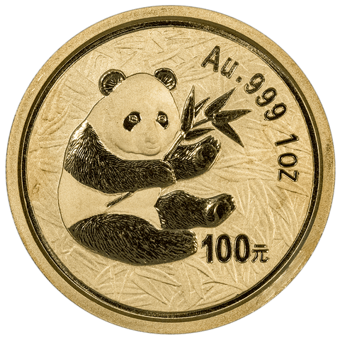 2000 100 Yuan 1 oz Gold Pandas KM.1307 - Gem Uncirculated - Semi-key