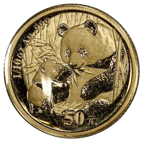 2005 China 50 Yuan 1/10 oz Gold Panda - Gem Uncirculated in Mint Plastic