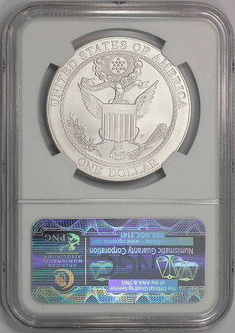 2008-P Bald Eagle Commemorative Silver Dollar - NGC MS 70