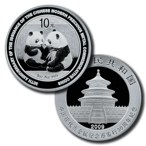 2009 China 10 Yuan Silver 30th Anniversary Panda 1 oz .999 Silver - Gem Brilliant Uncirculated (In Capsule)