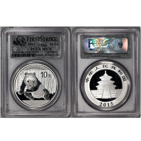 2015 China Silver Panda 1 oz .999 Silver - PCGS MS 70 First Strikes