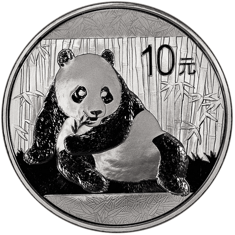 2015 China Silver Panda 1 oz .999 Silver - Gem In Capsule