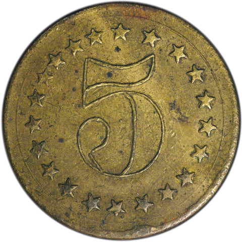 "Frank Kates ""Good for 5 Cents in Trade"" Token"