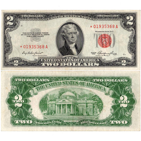 1953 $2 Legal Tender Note Fr. 1509* - Very Fine