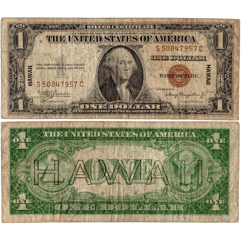 1935-A $1 Hawaii Emergency Issue Silver Certificate, FR. 2300 SC Block - Very Good