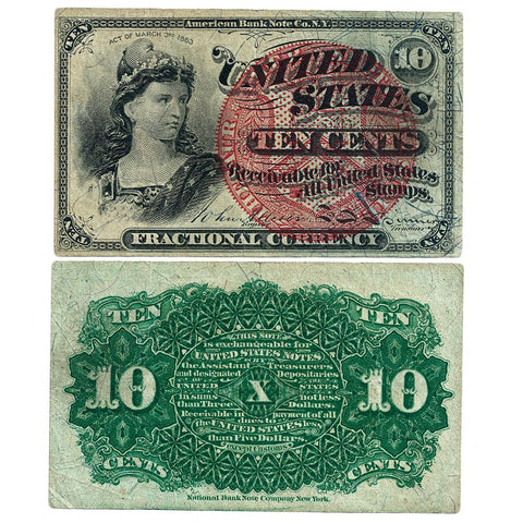 (1869-1875) 4th Issue 10¢ Fractional Fr. 1258 ~ Extremely Fine