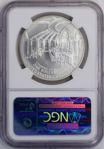 2005-P John Marshall Commemorative Silver Dollar - NGC MS 69