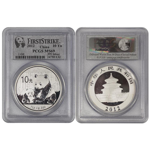 "2012 China Panda ""First Strike"" - PCGS MS69"