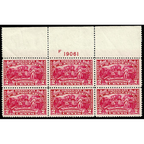 1927 2¢ Surrender at Saratoga Scott #644 Plate Block of 6 - Mint NH OG VF
