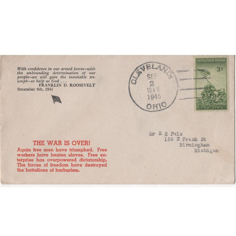 "Sep. 2, 1945 ""The War is Over!"" WW2 Patriotic Cover"