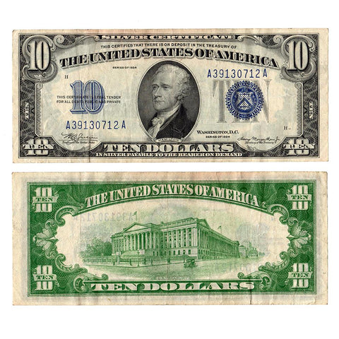 1934 $10 Silver Certificate Special - Very Fine