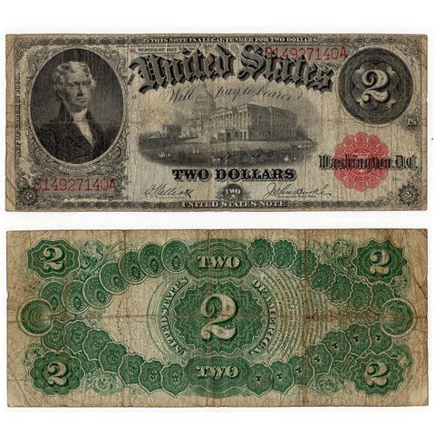 1917 $2 Legal Tender Note Fr. 58 - Fine