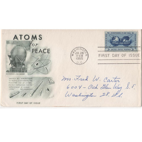"Jul. 28, 1955 ""Atoms for Peace"" Cold War Patriotic Cover"