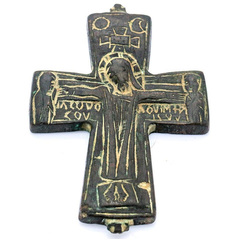 Byzantine Era 11th-13th Century AD Bronze Cross - Excellent Condition