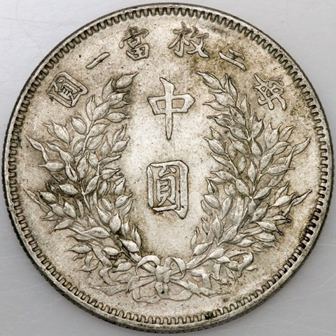 Year 3 (1914) Republic of China Silver 50 Cents (1/2 Yuan) KM.328 - XF