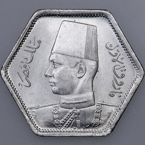 AH1363 (1944) Egypt Silver 2 Piastres KM.369 - PQ Brilliant Uncirculated
