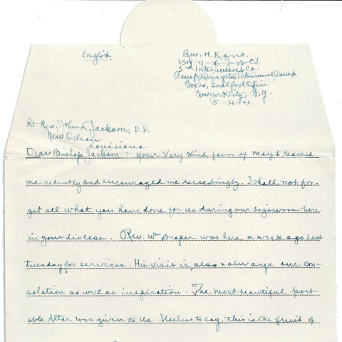 1943 Internment Camp Letter From Reverend Hiram Hisanori Kano in Camp Livingston to Bishop John Jackson
