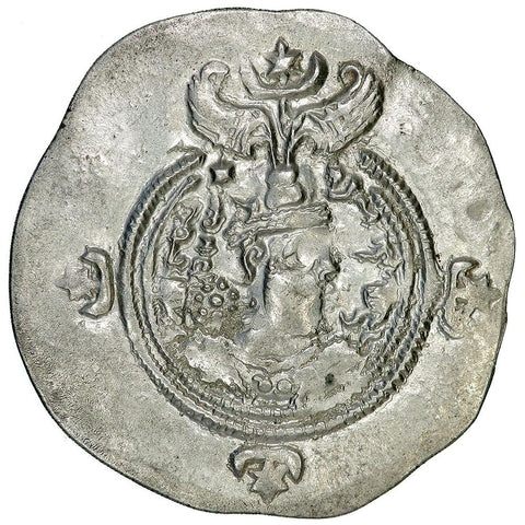Sasanian Kings of Persia, Khusro II AR Drachm 591-628 AD - Very Fine